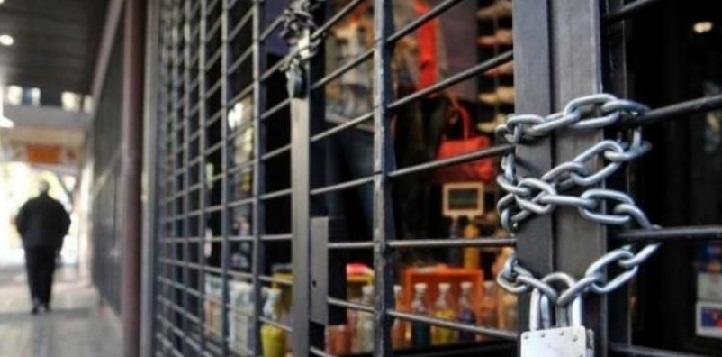 Photo of Preocupación en las PYMES por los tarifazos y los aumentos de precios
