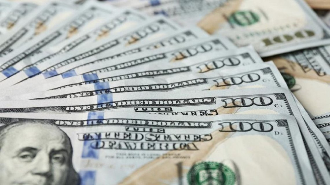 Photo of El dólar a 28,43