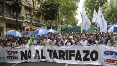 Photo of Marcha contra las políticas económicas de 2019