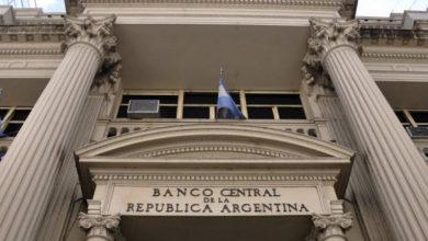 Photo of Apoyo del FMI al Banco Central quien mantendrá las tasas en 58%